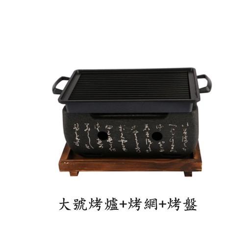 lò nướng hàn quốc style grill bbq
