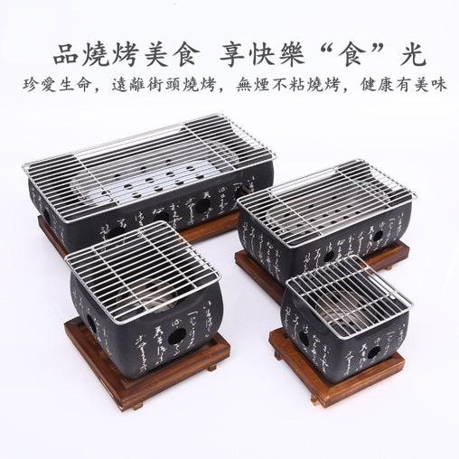 lò  nướng korea style grill bbq