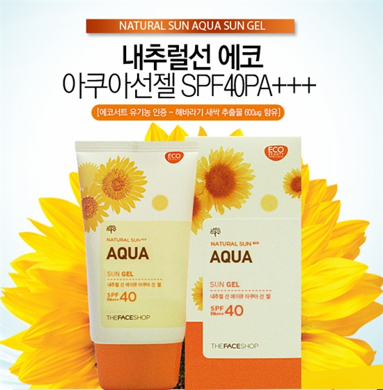 gel-chong-nang-aqua-sun-gel-the-face-shop