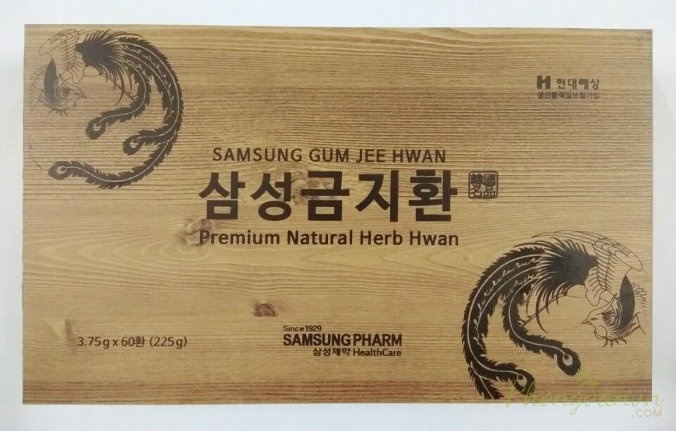 an-cung-nguu-hoang-hoang-sam-sung-han-quoc-hop-go-3-75g-x-60-vien