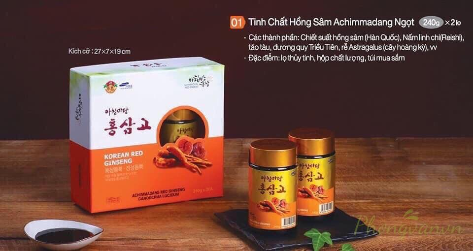 cao-sam-nam-2-lo-achimmadang-red-ginseng-240g-x-2-lo-han-quoc