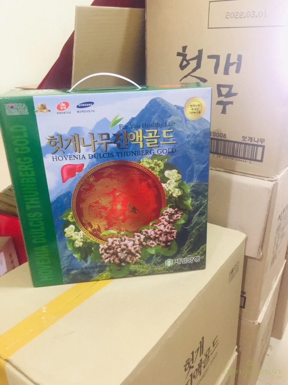 nuoc-mat-gan-giai-ruou-rong-do-hovenia-dulcis-thunb-bio-han-quoc