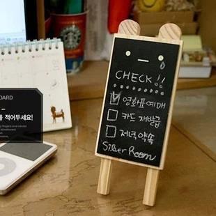 Bảng gỗ mini đứng smile_GD80
