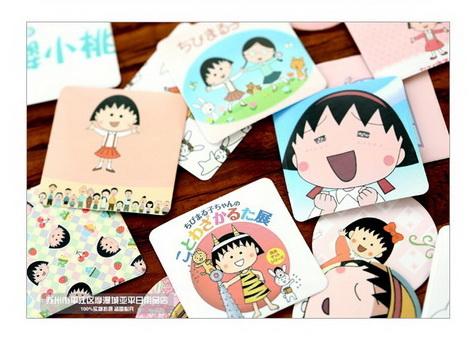 Sticker label Maruko_S135