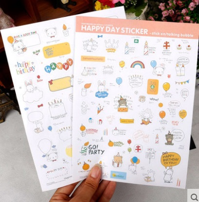 Bộ sticker Happy day (02 tờ)_S01