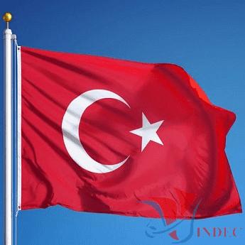 Van Thổ Nhĩ Kỳ