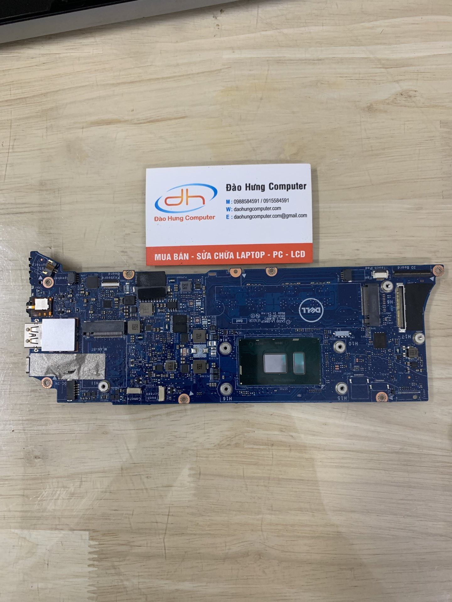 mainboard-dell-xps-9360-core-i7-7500u-ram-on-16gb-new