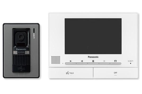 Trọn Bộ Chuông Hình   Panasonic VL-SV71VN