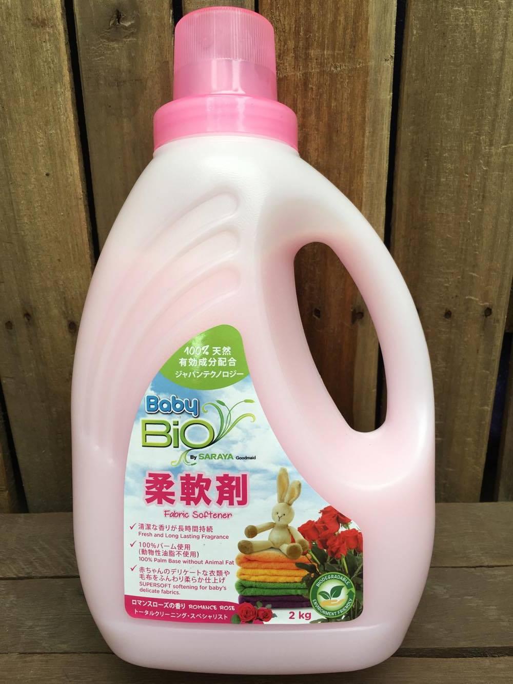 Nước giặt xả2in1 Bio 2kg - Nhật