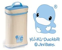 Ủ bình sữađôi KukuKu5448