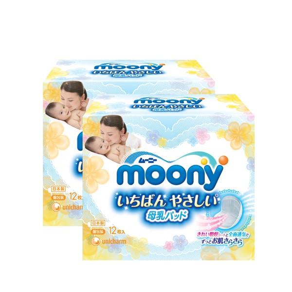 Miếng lót thấm sữa Moony