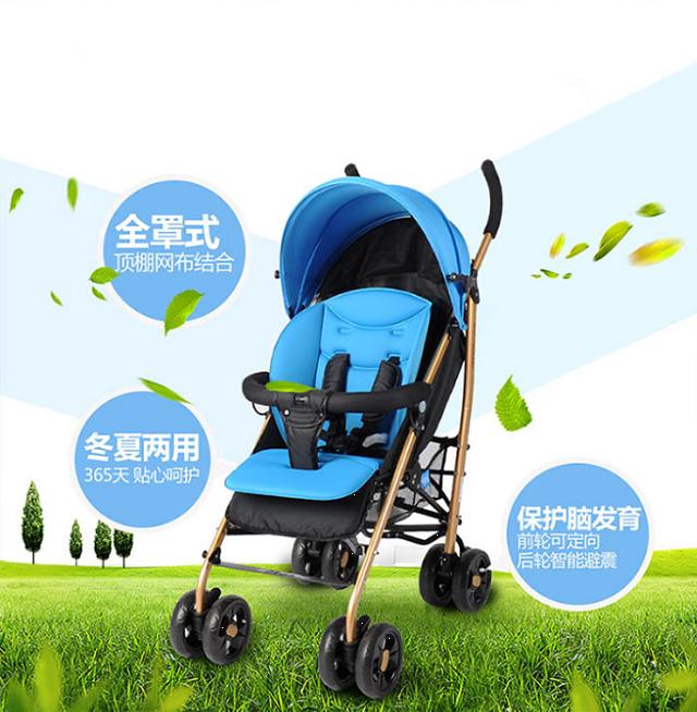 Xe đẩy trẻ em Baobaohao E8