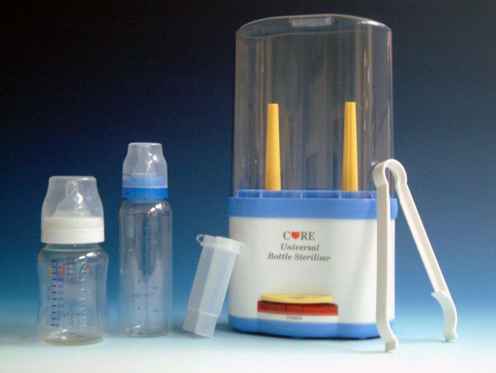 Máy tiệt trùng bình sữa Care CA-80200