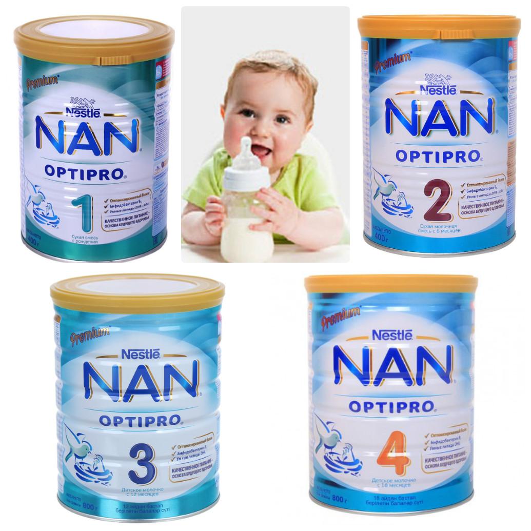Sữa NAN Nga số 2 (800g) (6-12 tháng)