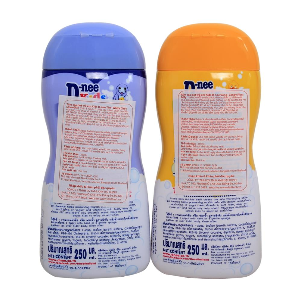 Sữa tắm tạo bọt D-nee 250ml cho bé
