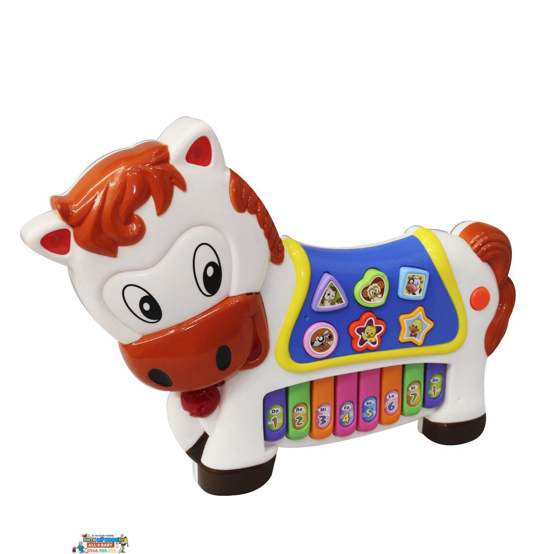 Đàn organ chú ngựa 5577