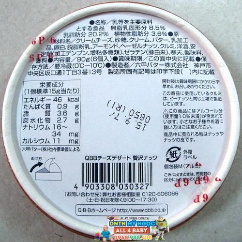 Phô Mai QBB Nhật hộp tròn vị quả óc chó (6*15g)