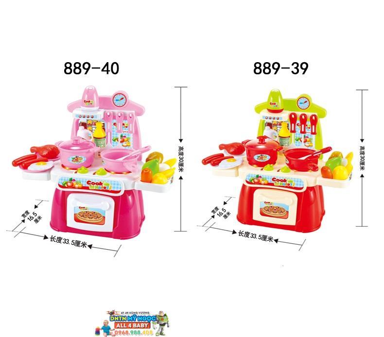 Đồ chơi nhà bếp lớn dùng pin Girls 889-40