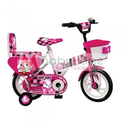Xe đạp 14 inch có tựa Nhựa Chợ Lớn