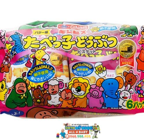 Bánh ăn dặm Nhật hình thú Ginbis 162g