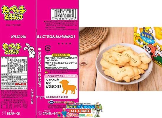 Bánh ăn dặm Nhật hình thú Ginbis 27g