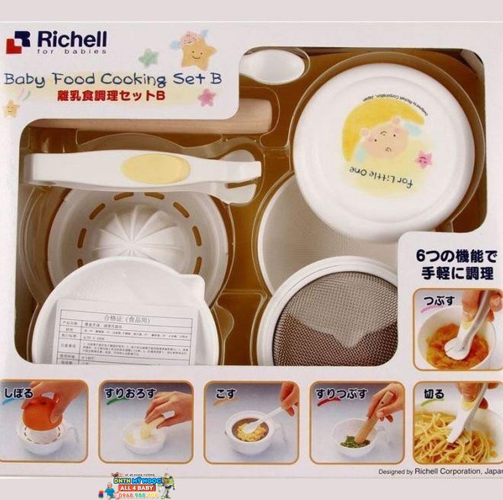 Bộ chế biến ăn dặm Richell RC53371 - LOOJ25