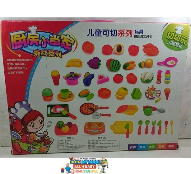 Bộ đồ chơi cắt ghép trái cây 8456