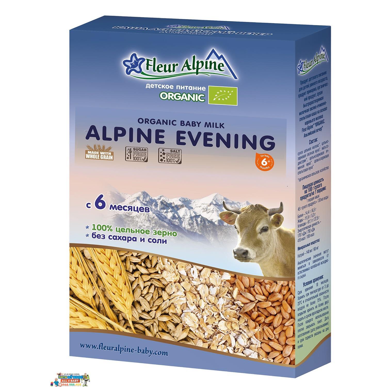 Bột pha sữa ăn đêm Fleur Alpine Organic 1689