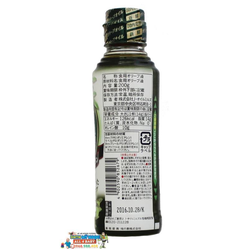 Dầu Olive nguyên chất Extra Virgin Ajinomoto
