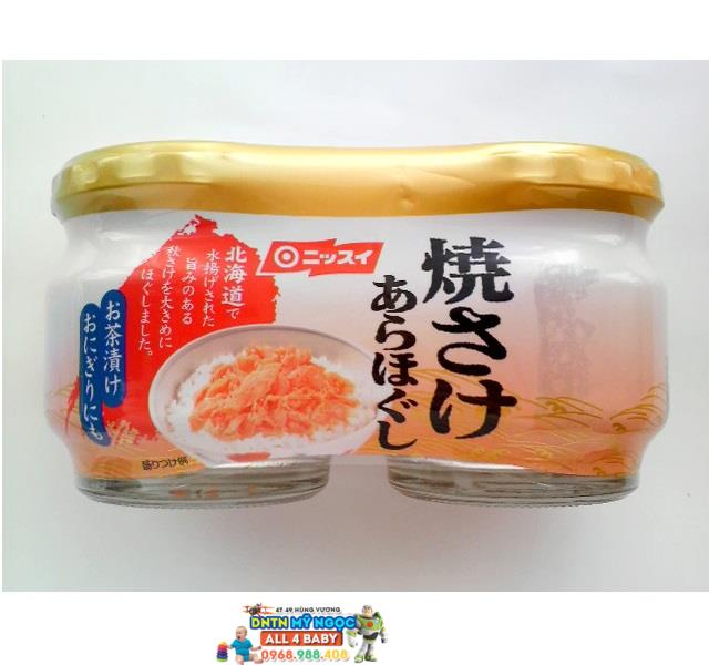 Ruốc cá hồi cặp 2 hũ Hokkaidosan 60g