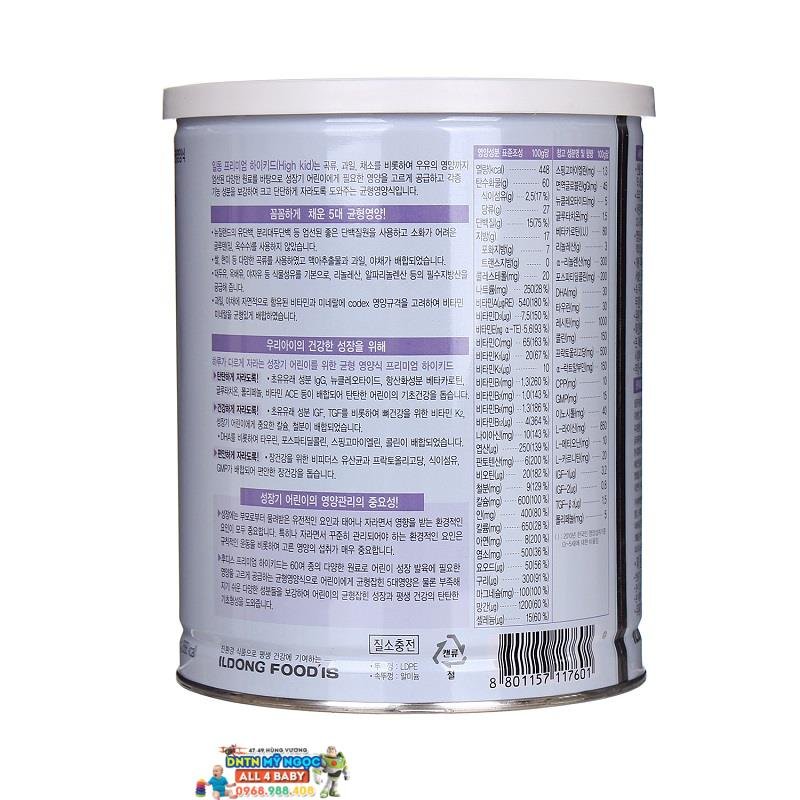 Sữa cừu Hikid Premium vani 600g tăng chiều cao (từ 1-9 tuổi)