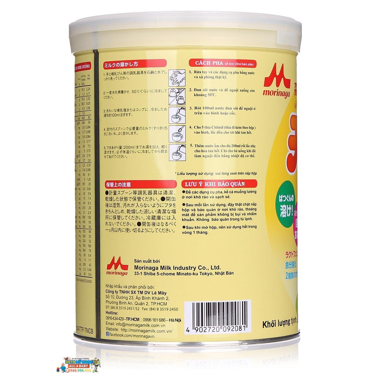 Sữa Morinaga số 2 - 320g (6-36 tháng)