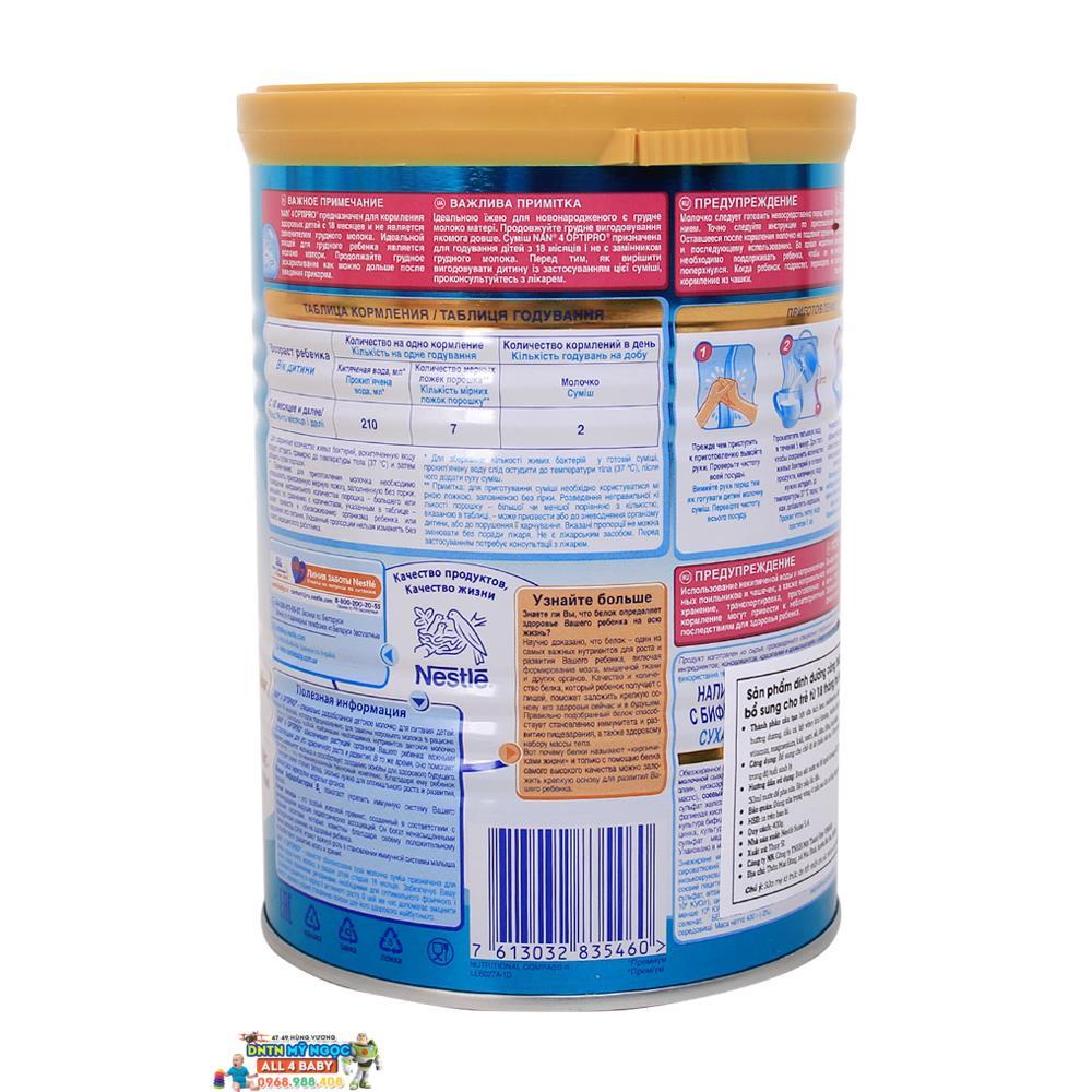 Sữa NAN Nga số 1 (800g) (0-6 tháng)