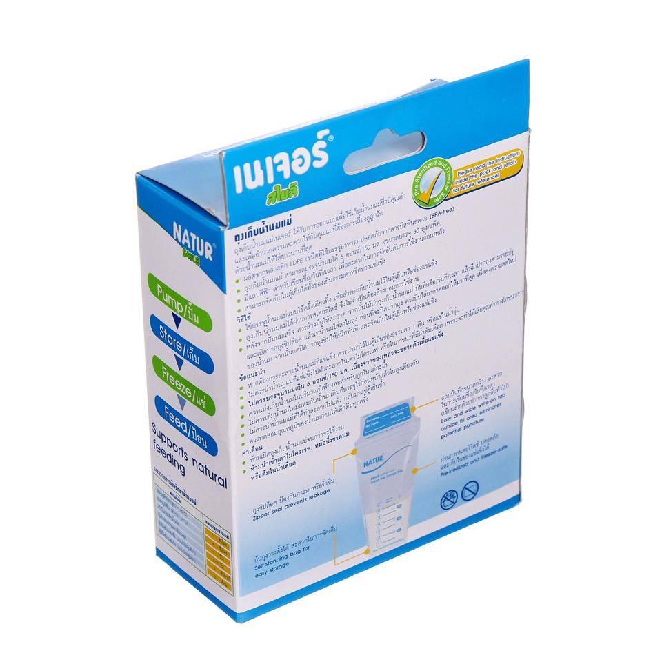 Túi trữ sữa Natur (30 túi)