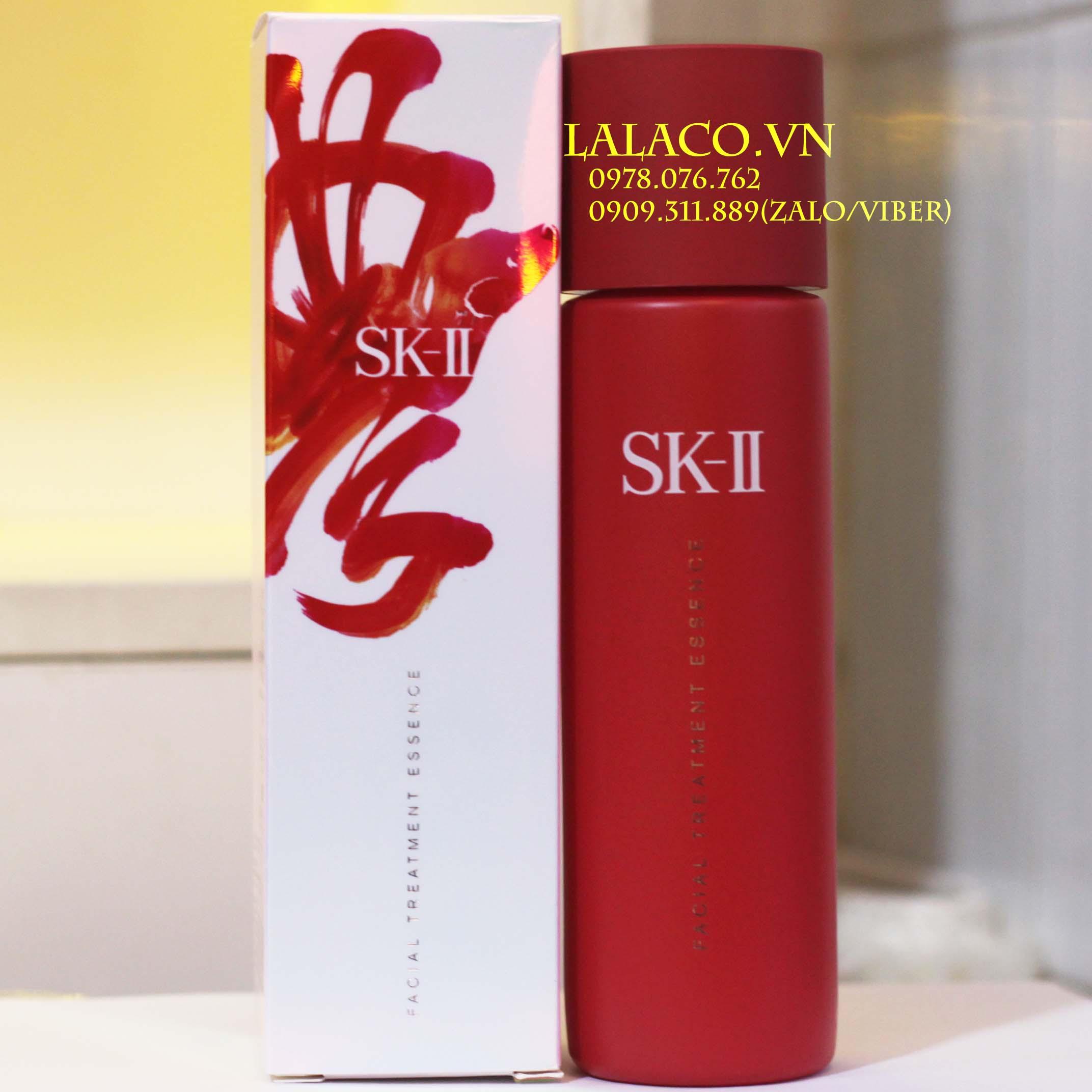 Mỹ phẩm SK-II