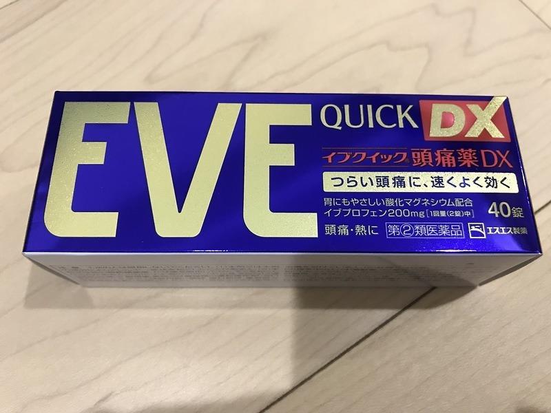Thuốc giảm đau Eve Quick Dx 40v - Nhật – oricare