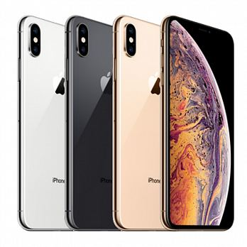iPhone Xs Max New