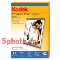 Giấy in ảnh Kodak photo paper A4 - Định lượng 270Gam
