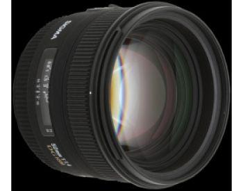 Sigma AF 50mm f/1.4 EX DG HSM for Nikon (Chính Hãng)