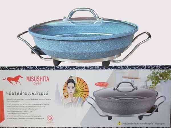 noi-lau-da-da-nang-misushita-ms-11323