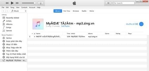 Giao diện iTunes