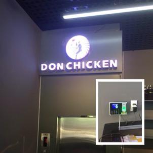 Thi công lắp đặt máy chấm công tại Don Chicken