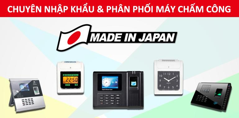 Máy chấm công vân tay Sunbeam sự lựa chọn tối ưu đến từ Nhật Bản