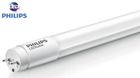 Bóng tuýp led t5 philips thay thế trực tiếp cho bóng huỳnh quang t5