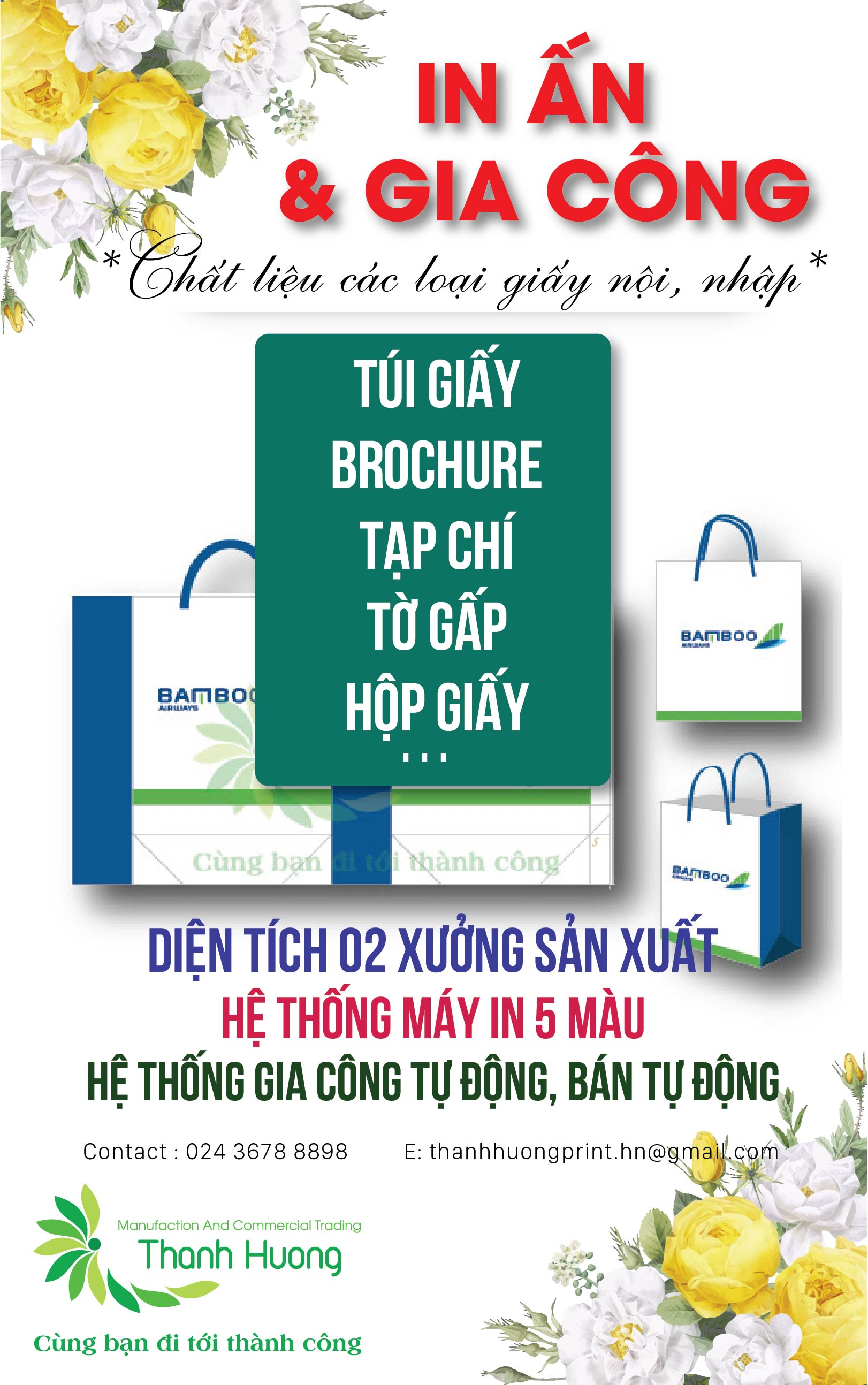 inthanhhuong.vn
