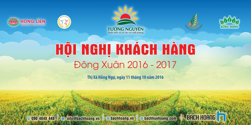 Thiết Kế Backdrop, Phông Sân Khấu - Hội nghị khách hàng đông xuân 2016 - 2017