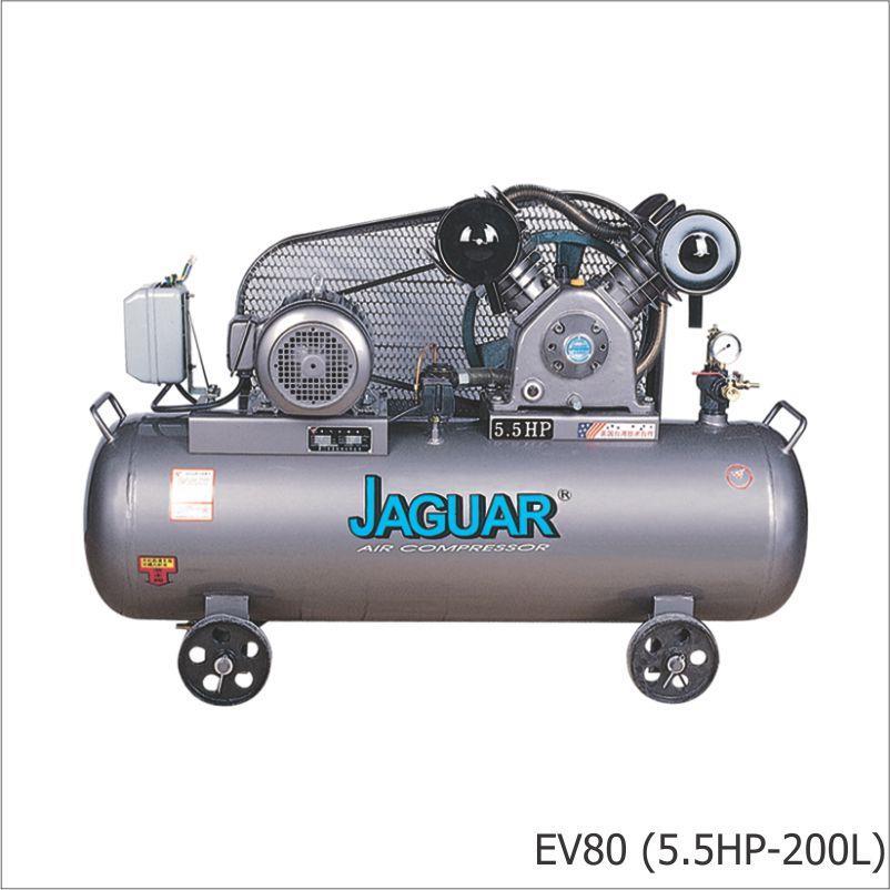Máy nén khí 5.5HP - EV80H200