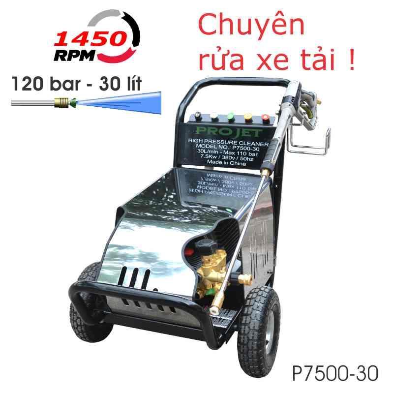Máy rửa xe cao áp PROJET 7.5kw P7500-30