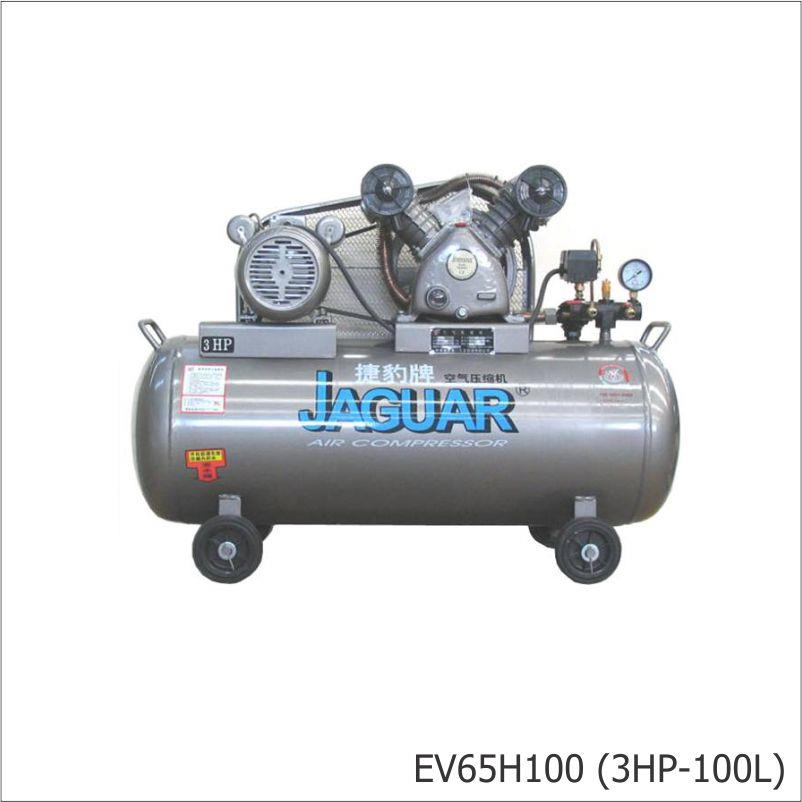 Máy nén khí 3HP - EV65H160