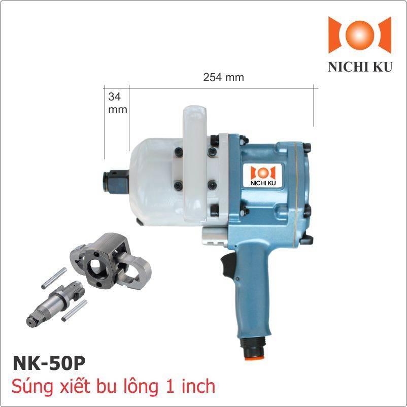 Dụng cụ xiết ốc 1 inch NK-50P